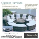 8073 Foshan customized furniture factory 1PC MOQ outdoor poly wicker furniture round rattan sofa