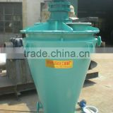 300L small machine for making organic fertilizer