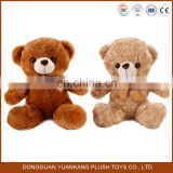 Traditional mini bears boy and girl pair bear teddy