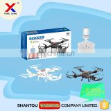 Hot sell china 2.4G rc drone quad copter