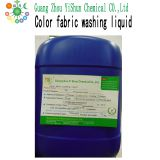 The role of color bleaching powder Coloured bleached liquid laundry Colored fabric detergent