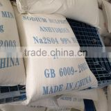 INQUIRY about sodium sulphate anhydrous