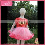 Tulle skirt evening prom dress,baby girl mini tutu, fashion baby petti skirt for baby girl