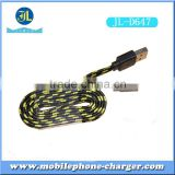 Micro USB cable V8 mobile phone charging data cable