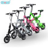 Onward 2 wheels scooter with seat electric chariot for lady mini bike with 10 inch wheels