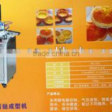 Good Quality And High Grade Egg Tart Making Machine