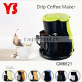 unique designed portable drip coffee maker with yellow green orange colors