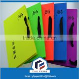 Fluorescent color paper for trademark sticker and gift packing
