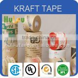 Environmental friendly gummed kraft paper tape printed logo