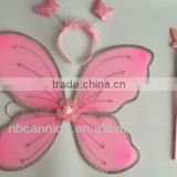 cheap children fairy wing/ butterfly wing set hot selling
