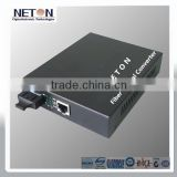 10/100/1000Mbps 20km 1 RJ45 and 2 SC interface fiber to rj45 converter sfp media converter