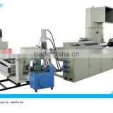 HYZ-120pvc granulation line pet recycling flakes to granules machine