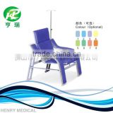 Price hospital transfusion chair