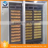 INquiry about poultry incubator egg incubator hatchery machine made in china