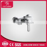 Health brass surface mounted shower faucet valve MK11215