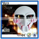 Plastic scary Halloween costume saw face mask, White face masquerade cosplay saw face mask