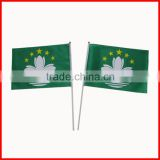 14*21cm hot sale Macao hand flag