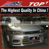 Body kits for NISSAN-94-97-GTR.GTS33-2DR-Style GT