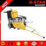 QG220 construction machinery made in china hydrulic cutter asphalt road cutter