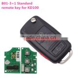 Standare car key remote programmer B01 2+1 button remote key for KD300 and KD900 to produce any model remote
