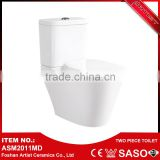 China Online Selling Brands Name Model Water Closet Price
