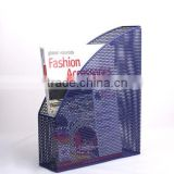 B83200M factory supplies office desktop accessories desk organizer metal mesh magazine holder paper book storage