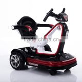 INquiry about One seat small kids electric car electric baby stroller