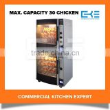 2016 Commercial Use Competitive Prices Vertical Electric Chicken Rotisserie Oven Equipment Sale