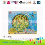 cartoon battery operated fishing game TH15120026