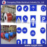 1050 1060 1100 competitive price color coated aluminum coil for curtain wall, traffic sign board ,building