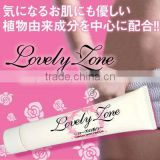Japanese hot-selling skin lightening body cream with rose fragrance