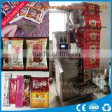 Hot Sale Automatic Powder Packing Machine Powdered Food Packing Machine Flour Packing Machine