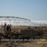 DYP-206 center pivot irrigation system