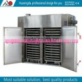 2016 organic dehydrated food/industrial fruit vegetable dehydrator machine/skype:sarawang9211