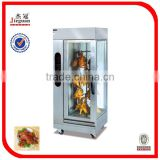 Hot Sale Stainless steel vertical Gas chicken rotisseries GB-306 0086-13632272289