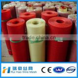 fiberglass mesh hebei anlida ISO9001 manufacturer fireproof fire resistant wall covering