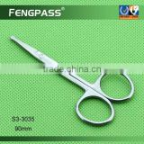 S3-3035 90mm 2CR13 Stainless Steel Blade With PP Handle Beauty Make Up Nose Hair Cutter Scissors