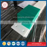 Hot sale shock absorption uhmwpe block direct from China factory
