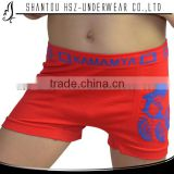 China supplier 2014 new design cheaper high quanlity seamless boy underwear underwear for kids