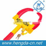 YH9135 Heavy Duty Anti-Theft Tire Wheel Clamp Lock