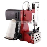 package portable bag sewing closer machine for filter/rice/plastic/bag rice bag sewing machine