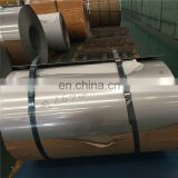 Best price for stainless steel coil /plate/sheet 201 304 316l