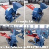 MFJ series  wood crusher wood hammer mill wood sawdust making machine