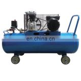 250L Belt driver 1hp piston 12 volt diesel engine driven air compressor