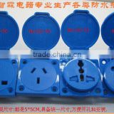 Industry Use IP54 grade Universal Waterproof Extension Socket/waterproof electrical sockets/waterproof outdoor socket
