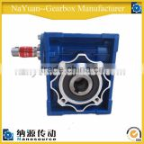 Premium brand long reliable working life Nrv 63 20 : 1 ratio single input shaft gear speed reducer