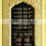 LED Muslim Digital Prayer Time Azan Clock/ Imprinted Vine Frame/ Touch Screen Function Optional