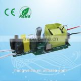 3w-12w Constant Current Built in Isolated triac Dimmable LED driver
