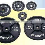 olympic weight plates/olympic weights/olympic plates/olympic metal weight plates/Olympic cast iron weight plate                                                                         Quality Choice