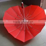 China Special Wedding Umbrellas/Heart Shape Umbrellas/Lover Umbrella